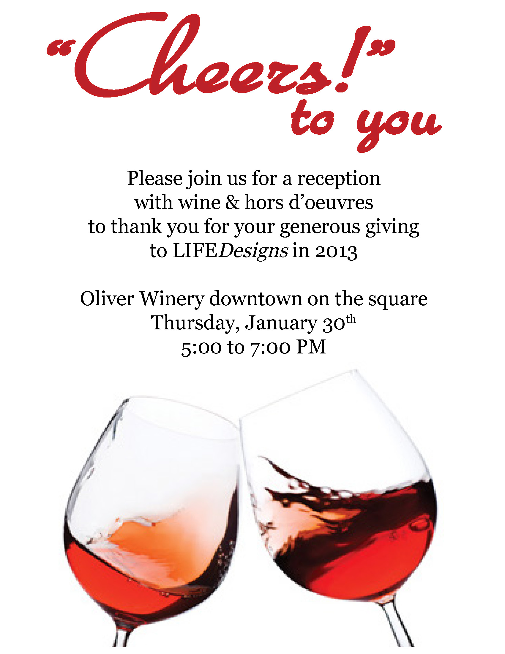 Donor Reception eInvitation 2014